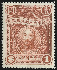 Sale Number 1098, Lot Number 619, ChinaCHINA, 1928, 1c-$1.00 Chang Tso-lin (276-279, Manchuria 21-24, Sinkiang 70-73), CHINA, 1928, 1c-$1.00 Chang Tso-lin (276-279, Manchuria 21-24, Sinkiang 70-73)
