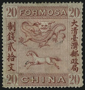 Sale Number 1098, Lot Number 620, ChinaCHINA, Formosa, 1888, 20c Red, Unissued Horse and Dragon (Chan F16), CHINA, Formosa, 1888, 20c Red, Unissued Horse and Dragon (Chan F16)