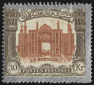 Sale Number 1098, Lot Number 676, Greenland thru ItalyIRAN, 1910, 1ch-30kr Unissued Coronation, Silver Borders, IRAN, 1910, 1ch-30kr Unissued Coronation, Silver Borders