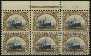 Sale Number 1100, Lot Number 75, 1901 Pan-American Issue (Scott 294-299)10c Pan-American (299), 10c Pan-American (299)