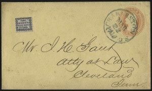 Sale Number 1101, Lot Number 547, Carrier Departments: CharlestonHonour's City Post, Charleston S.C., 2c Black on Bluish (4LB8), Honour's City Post, Charleston S.C., 2c Black on Bluish (4LB8)