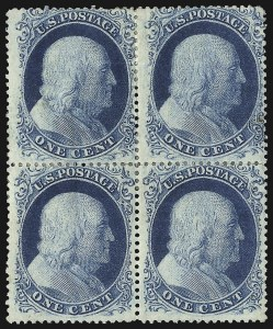 Sale Number 1107, Lot Number 78, 1857-60 Issue (Scott 18-39)1c Blue, Ty. II (20), 1c Blue, Ty. II (20)