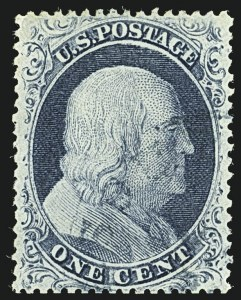 Sale Number 1108, Lot Number 19, 1857-60 Issue (Scott 18-39)1c Blue, Ty. II (20), 1c Blue, Ty. II (20)