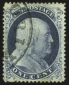 Sale Number 1109, Lot Number 486, 1c-5c 1857-60 Issue, Off-Cover (Scott 19-30A)1c 1857 Issue, Balance (18, 20-21, 23- 24), 1c 1857 Issue, Balance (18, 20-21, 23- 24)