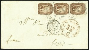 Sale Number 1109, Lot Number 531, 5c-30c 1857-60 Issue, On-Cover (Scott 27-38)5c Brick Red (27), 5c Brick Red (27)