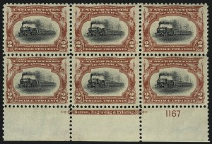 Sale Number 1111, Lot Number 223, 1901 Pan-American Issue (Scott 294-299)2c Pan-American (295), 2c Pan-American (295)