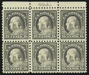 Sale Number 1111, Lot Number 527, 1916-17 Issues (Scott 462-480)15c Gray (475), 15c Gray (475)