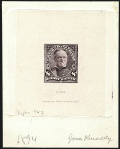 Sale Number 1113, Lot Number 2382, 1894-98 Issues: Bureau of Engraving & Printing8c Dusky Red Violet, Progressive Large Die Proof on India (257-E1), 8c Dusky Red Violet, Progressive Large Die Proof on India (257-E1)
