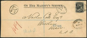 Sale Number 1114, Lot Number 1074, New Zealand thru St. LuciaNIGER COAST PROTECTORATE, 1897, 1sh Black (61; SG 72), NIGER COAST PROTECTORATE, 1897, 1sh Black (61; SG 72)