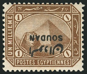 Sale Number 1114, Lot Number 1108, SudanSUDAN, 1897, 1m Brown, Inverted Overprint (1a; SG 1a; Nile Post S1b), SUDAN, 1897, 1m Brown, Inverted Overprint (1a; SG 1a; Nile Post S1b)