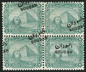 Sale Number 1114, Lot Number 1109, SudanSUDAN, 1897, 2m Green, Double and Á Cheval (2 var; Nile Post S2c, S2e), SUDAN, 1897, 2m Green, Double and Á Cheval (2 var; Nile Post S2c, S2e)