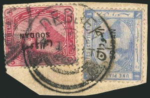Sale Number 1114, Lot Number 1110, SudanSUDAN, 1897, 5m Carmine Rose, Inverted Overprint (4a; SG 5a; Nile Post S4a), SUDAN, 1897, 5m Carmine Rose, Inverted Overprint (4a; SG 5a; Nile Post S4a)