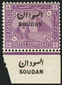 Sale Number 1114, Lot Number 1111, SudanSUDAN, 1897, 10p Violet, Inscription in Bottom Selvage (8 var; SG 9 var; Nile Post S8a), SUDAN, 1897, 10p Violet, Inscription in Bottom Selvage (8 var; SG 9 var; Nile Post S8a)