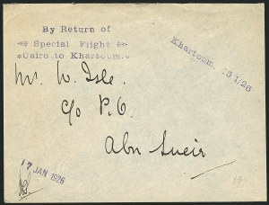 Sale Number 1114, Lot Number 1113, SudanSUDAN, R.A.F. 1926 Return Survey Flight, SUDAN, R.A.F. 1926 Return Survey Flight