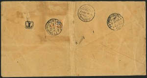 Sale Number 1114, Lot Number 1115, SudanSUDAN, 1897, 2p Orange, Postage Due, Bisect (J4 var; SG D4a; Nile Post SPD4a), SUDAN, 1897, 2p Orange, Postage Due, Bisect (J4 var; SG D4a; Nile Post SPD4a)