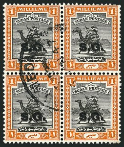 Sale Number 1114, Lot Number 1117, SudanSUDAN, 1946, 1m Dark Orange & Intense Black, Official, Double Overprint (O10 var; SG O32a), SUDAN, 1946, 1m Dark Orange & Intense Black, Official, Double Overprint (O10 var; SG O32a)