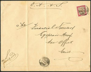 Sale Number 1114, Lot Number 1118, SudanSUDAN, 1905, 1m Carmine Rose & Brown, Army Official (MO4; SG A1b), SUDAN, 1905, 1m Carmine Rose & Brown, Army Official (MO4; SG A1b)