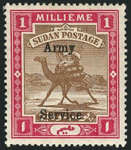 Sale Number 1114, Lot Number 1119, SudanSUDAN, 1906, 1m Carmine Rose & Brown, Army Official, Overprint 14mm Apart (MO5a; SG A5), SUDAN, 1906, 1m Carmine Rose & Brown, Army Official, Overprint 14mm Apart (MO5a; SG A5)
