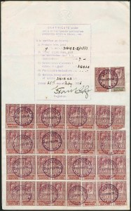 Sale Number 1114, Lot Number 1164, EgyptEGYPT, Great Britain, 1917-21, £10 Claret & Green, £50 Claret & Vermilion, Consular Service (Barefoot 148, 150), EGYPT, Great Britain, 1917-21, £10 Claret & Green, £50 Claret & Vermilion, Consular Service (Barefoot 148, 150)