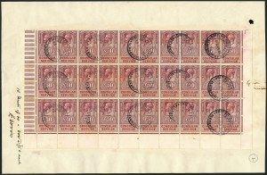 Sale Number 1114, Lot Number 1165, EgyptEGYPT, Great Britain, 1917-21, £50 Claret & Vermilion, Consular Service (Barefoot 150a), EGYPT, Great Britain, 1917-21, £50 Claret & Vermilion, Consular Service (Barefoot 150a)
