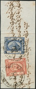Sale Number 1114, Lot Number 1168, EgyptEGYPT, Consular Post Offices, EGYPT, Consular Post Offices