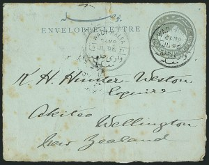 Sale Number 1114, Lot Number 1170, EgyptEGYPT, 1896 Reconquest of the Sudan, EGYPT, 1896 Reconquest of the Sudan