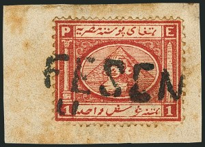 Sale Number 1114, Lot Number 1175, EgyptEGYPT, 1867, 1pi Rose Red (13; Nile Post D11), EGYPT, 1867, 1pi Rose Red (13; Nile Post D11)