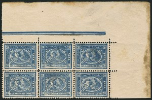 Sale Number 1114, Lot Number 1176, EgyptEGYPT, 1872, 10pa Lilac, 20pa Blue (20-21; Nile Post D15-D16), EGYPT, 1872, 10pa Lilac, 20pa Blue (20-21; Nile Post D15-D16)