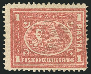 Sale Number 1114, Lot Number 1178, EgyptEGYPT, 1872, 1pi Rose Red, Perforated 12-1/2 x 13-1/2 (22m; SG 27; Nile Post D22), EGYPT, 1872, 1pi Rose Red, Perforated 12-1/2 x 13-1/2 (22m; SG 27; Nile Post D22)