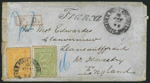 Sale Number 1114, Lot Number 1179, EgyptEGYPT, 1872, 2pi Dull Yellow, 5pi Green (23, 25; Nile Post D18, D20), EGYPT, 1872, 2pi Dull Yellow, 5pi Green (23, 25; Nile Post D18, D20)