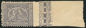 Sale Number 1114, Lot Number 1180, EgyptEGYPT, 1874-75, 2-1/2pi Deep Violet, Perforated 12-1/2 (24b var; SG 40bw var; Nile Post D28m), EGYPT, 1874-75, 2-1/2pi Deep Violet, Perforated 12-1/2 (24b var; SG 40bw var; Nile Post D28m)
