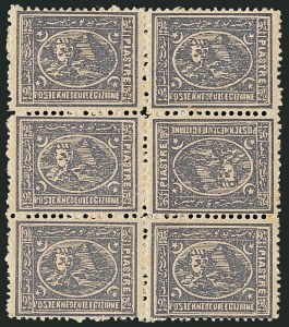 Sale Number 1114, Lot Number 1181, EgyptEGYPT, 1875, 2-1/2pi Deep Violet, Perforated 12-1/2 x 13-1/2, Tete-Beche (24di; SG 40ca; Nile Post D28p), EGYPT, 1875, 2-1/2pi Deep Violet, Perforated 12-1/2 x 13-1/2, Tete-Beche (24di; SG 40ca; Nile Post D28p)