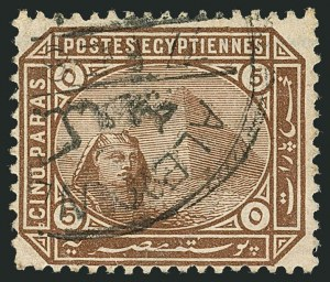 Sale Number 1114, Lot Number 1183, EgyptEGYPT, 1879, 5pa Brown, Connected Arabic Variety (29 var; SG 44 var; Nile Post D32e), EGYPT, 1879, 5pa Brown, Connected Arabic Variety (29 var; SG 44 var; Nile Post D32e)