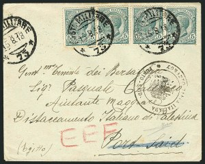 Sale Number 1114, Lot Number 1185, EgyptEGYPT, Italian Detachment of Palestine in Port Said, 1918, EGYPT, Italian Detachment of Palestine in Port Said, 1918