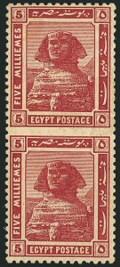 Sale Number 1114, Lot Number 1186, EgyptEGYPT, 1921, 5m Lake, Vertical Pair, Imperforate Between (66 var; Nile Post D69 var), EGYPT, 1921, 5m Lake, Vertical Pair, Imperforate Between (66 var; Nile Post D69 var)