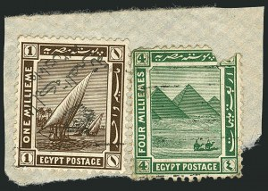 Sale Number 1114, Lot Number 1188, EgyptEGYPT, 1922, 1m Olive Brown, Inverted Overprint (78a; Nile Post D78IIAf), EGYPT, 1922, 1m Olive Brown, Inverted Overprint (78a; Nile Post D78IIAf)