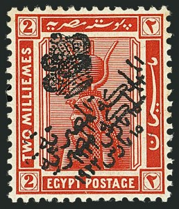 Sale Number 1114, Lot Number 1190, EgyptEGYPT, 1922, 2m Red, Double Overprint (79a; Nile Post D79IIIi), EGYPT, 1922, 2m Red, Double Overprint (79a; Nile Post D79IIIi)