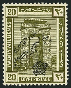 Sale Number 1114, Lot Number 1192, EgyptEGYPT, 1922, 20m Olive Green, Inverted Overprint (86a; Nile Post D86Ib), EGYPT, 1922, 20m Olive Green, Inverted Overprint (86a; Nile Post D86Ib)