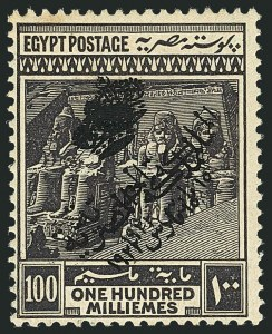 Sale Number 1114, Lot Number 1195, EgyptEGYPT, 1922 Crown Overprint, Double and Inverted Overprint Balance, EGYPT, 1922 Crown Overprint, Double and Inverted Overprint Balance