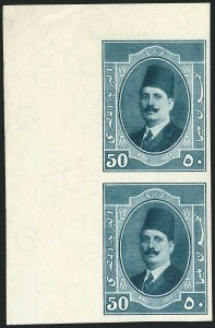 Sale Number 1114, Lot Number 1196, EgyptEGYPT, 1923-24, 50m Myrtle Green, Imperforate (100 var; Nile Post D98f), EGYPT, 1923-24, 50m Myrtle Green, Imperforate (100 var; Nile Post D98f)