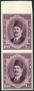 Sale Number 1114, Lot Number 1197, EgyptEGYPT, 1923-24, 100m Red Violet, Imperforate (101 var; Nile Post D100e), EGYPT, 1923-24, 100m Red Violet, Imperforate (101 var; Nile Post D100e)