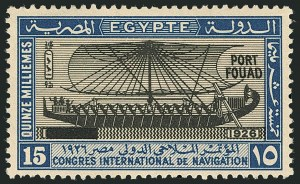 "Sale Number 1114, Lot Number 1200, EgyptEGYPT, 1926, 5m-15m ""Port Fouad"" Overprints (121-123; SG 141-143; Nile Post C17-C19), EGYPT, 1926, 5m-15m ""Port Fouad"" Overprints (121-123; SG 141-143; Nile Post C17-C19)"