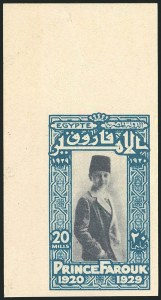 Sale Number 1114, Lot Number 1203, EgyptEGYPT, 1929, 5m-20m Ninth Birthday, Imperforate Royal Printing (155 var-158 var; Nile Post C29a-C32a), EGYPT, 1929, 5m-20m Ninth Birthday, Imperforate Royal Printing (155 var-158 var; Nile Post C29a-C32a)