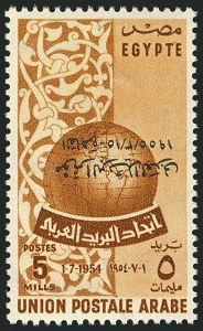 Sale Number 1114, Lot Number 1209, EgyptEGYPT, 1955, 5m Arab Postal Union, Inverted Overprint (381 var; Nile Post C158c), EGYPT, 1955, 5m Arab Postal Union, Inverted Overprint (381 var; Nile Post C158c)