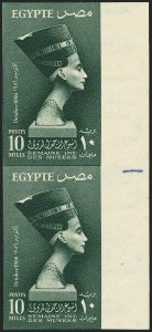 Sale Number 1114, Lot Number 1210, EgyptEGYPT, 1956, 10m Dark Green, Imperforate (387 var; Nile Post C167a), EGYPT, 1956, 10m Dark Green, Imperforate (387 var; Nile Post C167a)