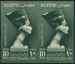 Sale Number 1114, Lot Number 1211, EgyptEGYPT, 1956, 10m Dark Green, Imperforate (387 var; Nile Post C167a), EGYPT, 1956, 10m Dark Green, Imperforate (387 var; Nile Post C167a)