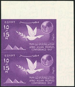 Sale Number 1114, Lot Number 1212, EgyptEGYPT, 1957, 5m-15m Afro-Asian Peoples Conference, Imperforate (410-412 vars; Nile Post C191b-C193b), EGYPT, 1957, 5m-15m Afro-Asian Peoples Conference, Imperforate (410-412 vars; Nile Post C191b-C193b)