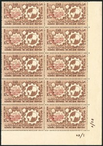 Sale Number 1114, Lot Number 1213, EgyptEGYPT, 1958, 10m Industrial Production Fair, Double Overprint (456 var; Nile Post C210a-C210b), EGYPT, 1958, 10m Industrial Production Fair, Double Overprint (456 var; Nile Post C210a-C210b)