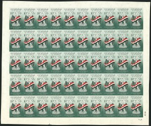Sale Number 1114, Lot Number 1214, EgyptEGYPT, 1960, 10m Anniversary of United Arab Republic, Imperforate (499 var; Nile Post C238a), EGYPT, 1960, 10m Anniversary of United Arab Republic, Imperforate (499 var; Nile Post C238a)
