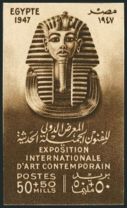 Sale Number 1114, Lot Number 1217, EgyptEGYPT, 1947, 5M+5M to 50M+50M International Exhibition of Art, Royal Imperforate Proof (B9-B12 var; Nile Post C111a-C114a), EGYPT, 1947, 5M+5M to 50M+50M International Exhibition of Art, Royal Imperforate Proof (B9-B12 var; Nile Post C111a-C114a)